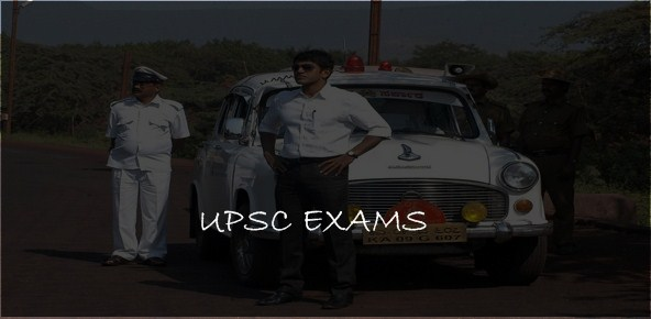 upsc exams coaching