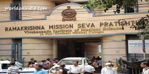 Vivekananda Institute of Medical Sciences Kolkata ramkrishna mission seva pratisthan