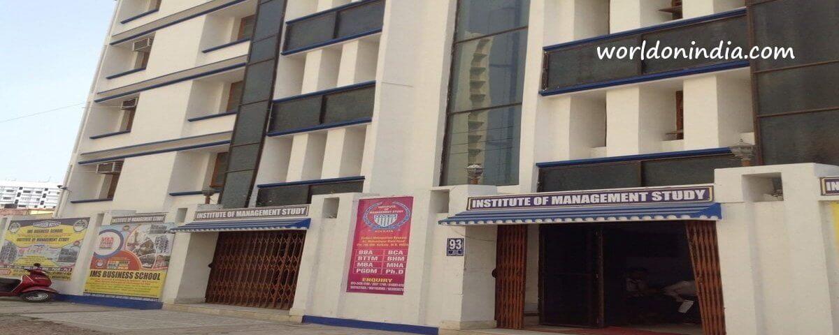 Institute of Management Study (IMS) Kolkata Image