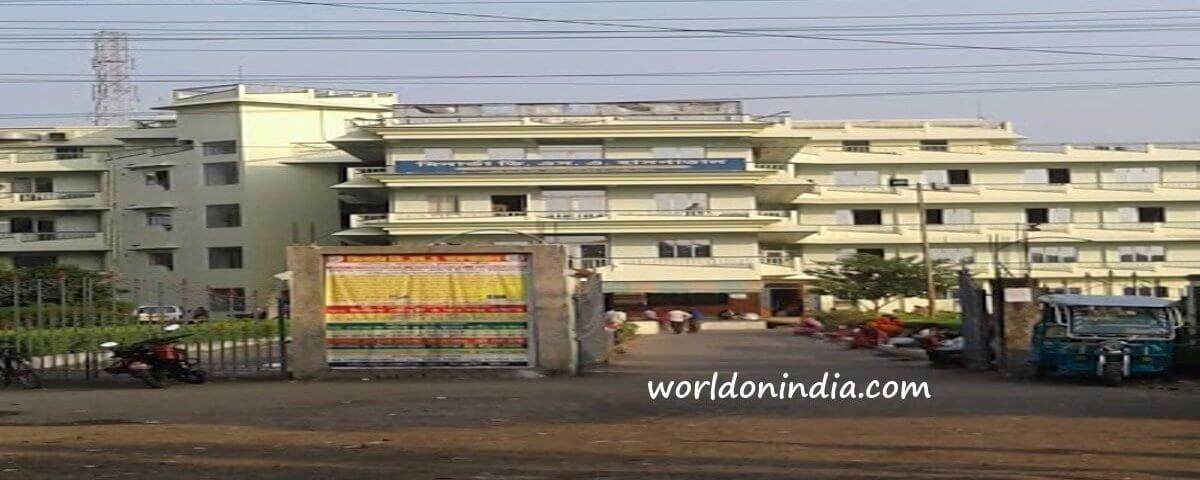 Minerva Nursing College Krishnanagar Nadia, west bengal image