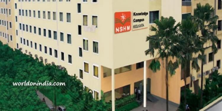 NSHM college image