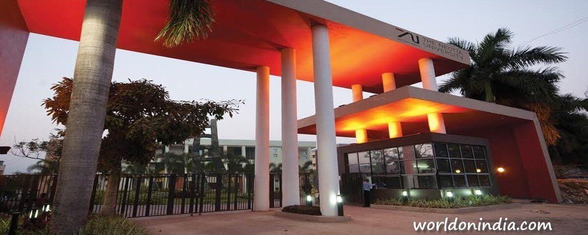 neotia university sarisha kolkata west bengali image