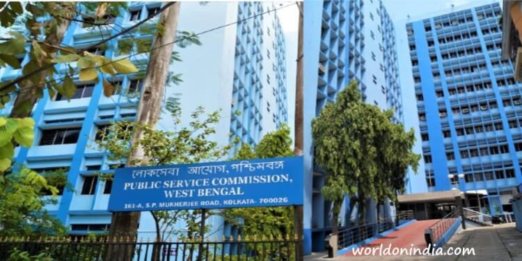 Public-Service-Commission-PSC-Kolkata-West-Bengal-Jobs-Vacancy-Image