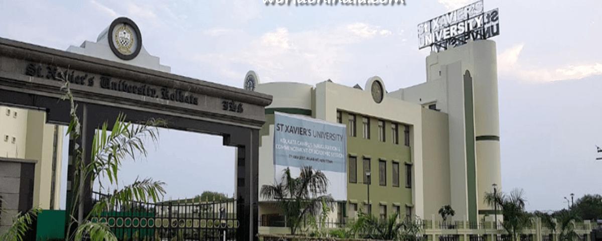 St. Xavier's University, New Town, Kolkata Image West Bengal