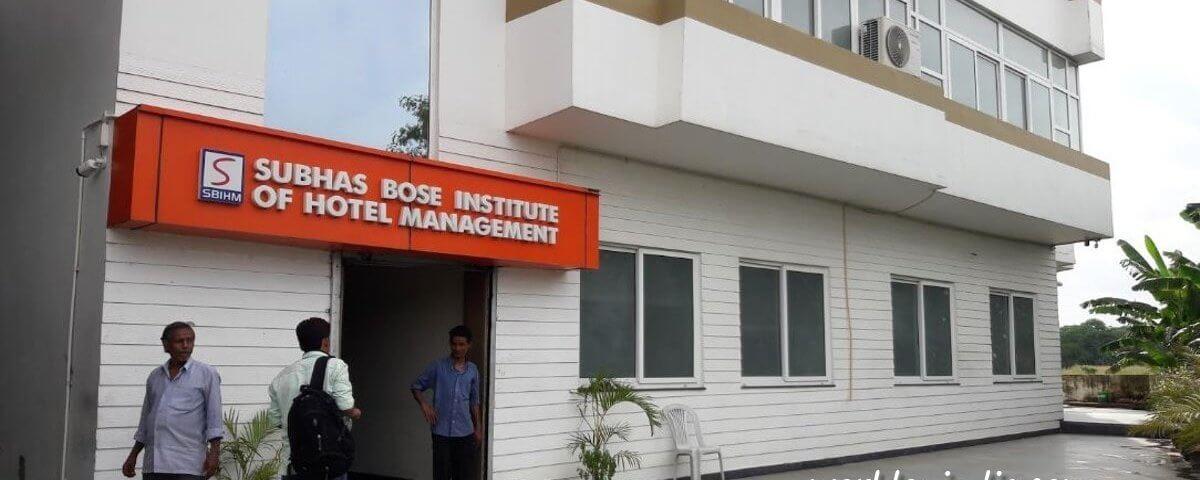 SBIHM Kolkata image,
