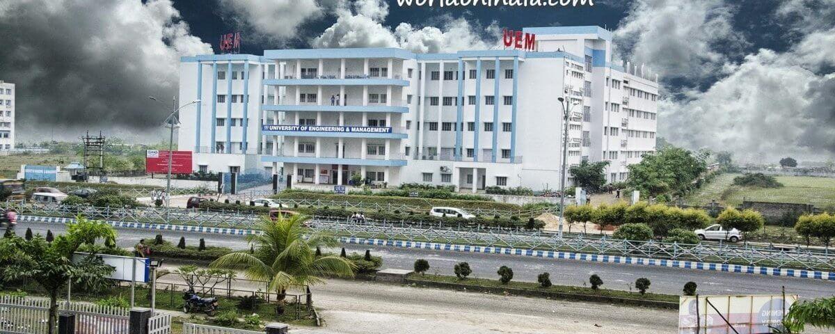 UEM University Kolkata image